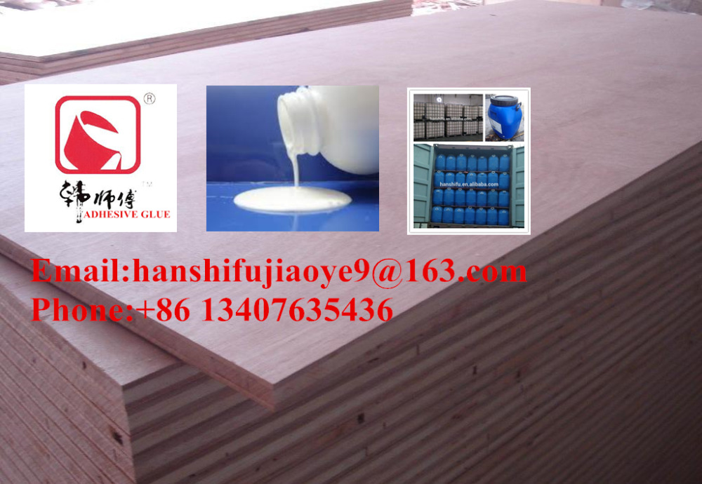 water based polyurethane dispersion for vacuum forming adhesive glue /plywood adhesive glue