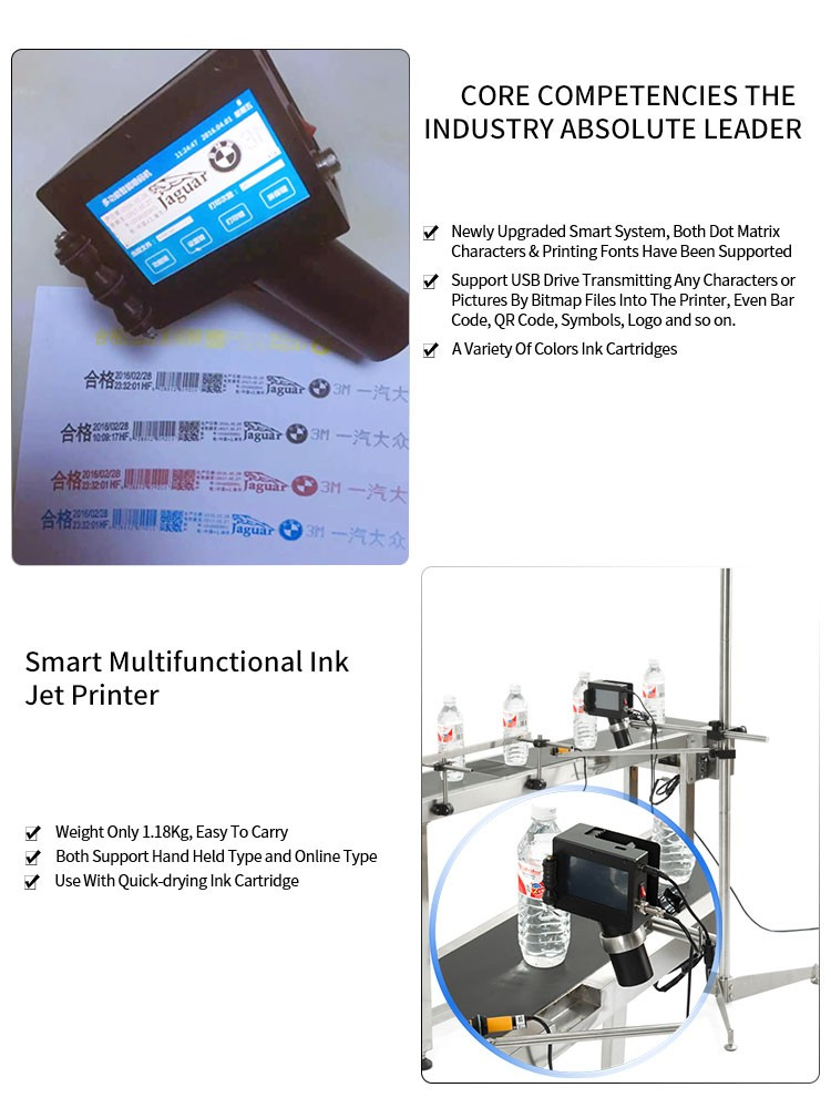 For Smalle Business Date /Barcode/Date Expiry Handhold Inkjet Printer