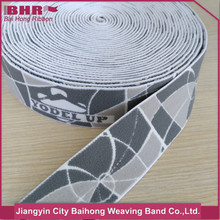 35mm width 2.24mm thickness polyester/nylon/spandex jacquard elastic band