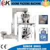 lollipop candy packaging machine design