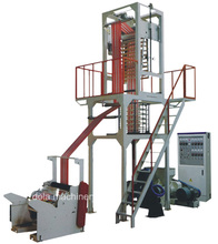 High Speed Double Color HDPE LDPE PE Film Blowing Machine