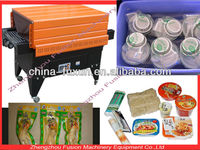 NEWLY DESIGN!! office supplies hot shrink packing machine