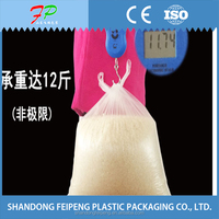 Plastic HDPE packing bag on roll