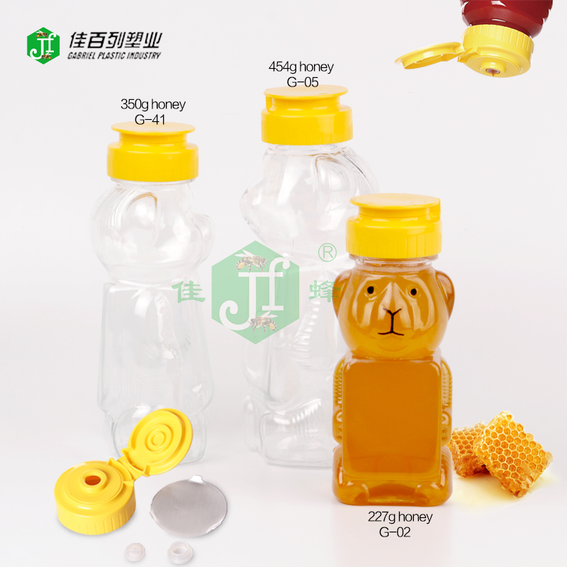 Food grade plastic containers for honey 350ml hot sale squeeze honey bottle animal shape for child empty cute honey bear bottle