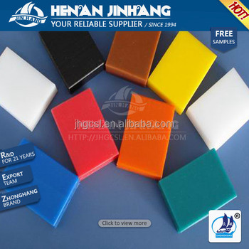 2015 lowest price high density polystyrene sheets manufacture