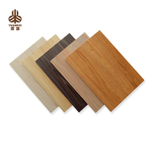 Texture Clear Fire Rated Wood Grain Wholesale Mdf Board
