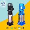 GDL vertical inline multistage centrifugal pump high head water pump