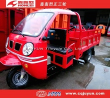 lifan motorcycles 150cc made in China/Loading Motorized Tricycle with Cargo HL150ZH-C01