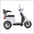 Eectric scooter 800W three wheeler with big box and eec certificate