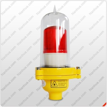 NANHUA ABC-7L Weatherproof aviation light for aircraft machines warning