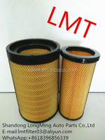 Quality assured auto /truck /car air filter air intake filter system pleated hepa air filter supplier