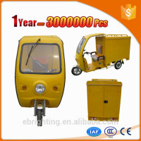 solar electric tricycle for passenger 3 wheel truck for sale 3 wheel pickup truck 3 wheel truck