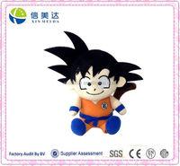 Dragon Ball Z Mini Plush - Son Goku