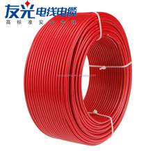 stranded copper 450/750V electrical cable wire sizes and resistance wire