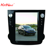 Kirinavi WC-HC1012 10.4 inch Vertical screen android 6.0 car radio for Honda for CRV 2009 - 2012 car navigation 2G 32G ROM