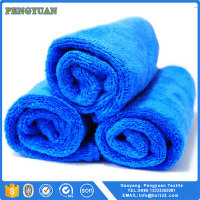 Home Textile Square Fabric Microfiber Towel Car Wash