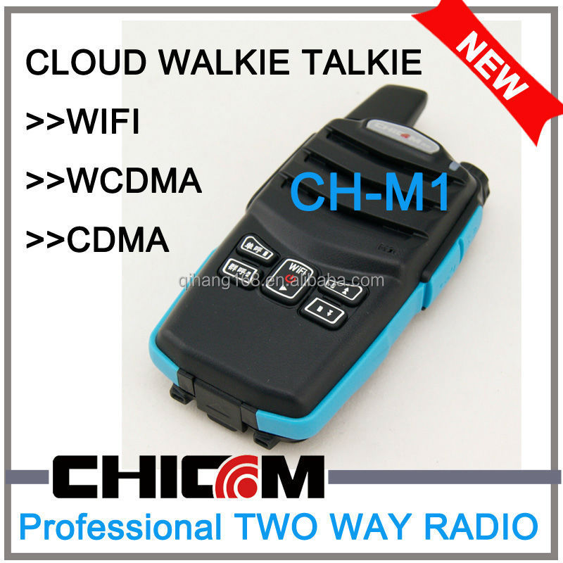 Support Bluetooth/GPS/WIFI Android system walkie talkie /two way radio