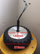 8.5inch Brushless 350W 36V Hoverboard Wheel Hub Motor