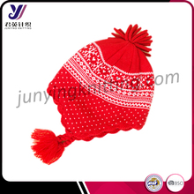 Fashion winter children wool felt knitted cover ear hats with the bulb (Accept the design draft)