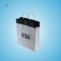 chaep recycle white kraft paper bag printing for shopping