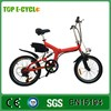 Top E-Cycle Steel Frame Mini Folding Cheap Light Weight 250W 20 Inch Electric Bike For Kids