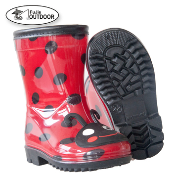 Children Cute PVC Rain Boots