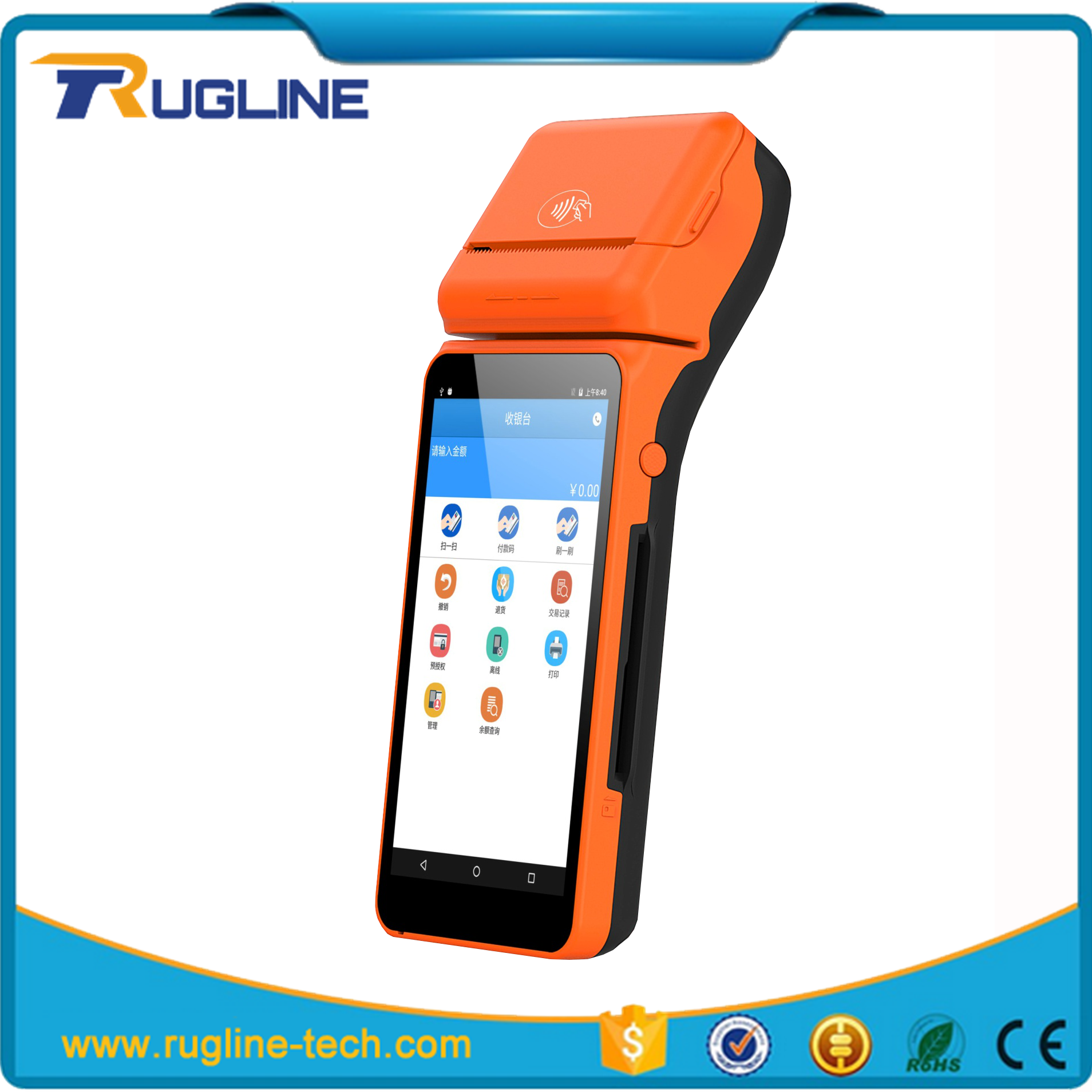 5.5 inch touch handheld loyalty card mobile POS system with 4G and builit-in thermal printer