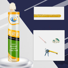 UV Resistance Gap Filling Weatherproofing Silicone Sealant for Tile tiles