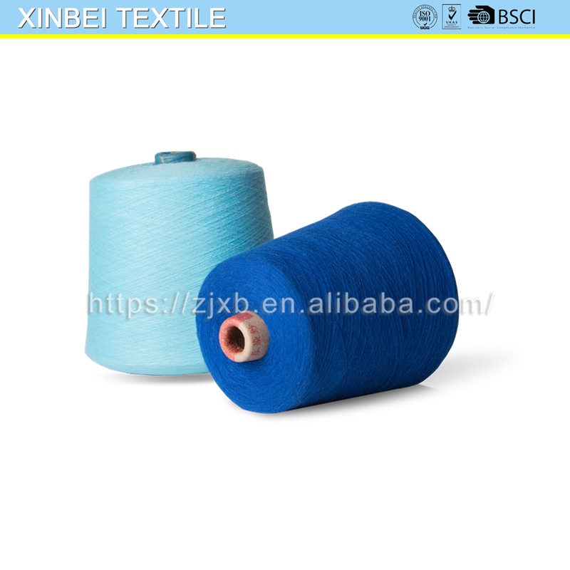 XB- 8-029 cotton yarn wholesale cotton neps with silk yarn 100% cotton yarn on cones
