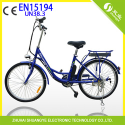 Small Folding Cheap Bike Electric With CE EN15194 A3