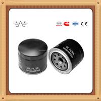Buy OIL FILTER, FO-55, 15400-PA6-003, 15400-PA6-004, 15400-PA6-305 ...