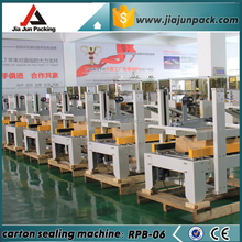good quality side drive automatic carton sealing machine with wholesale price