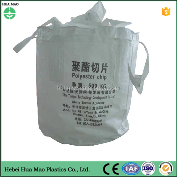 High Quality 2 Ton Polypropylene Silicone Tote Bag For Package