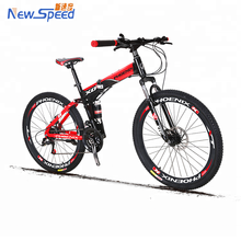 Discount full suspension folding mountain bike/lightweiht hi-ten steel mtb folding bike 26 inch/custom gear 24 speed mtb bike