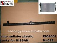auto parts auto spare parts radiator tanks plastic radiator tanks