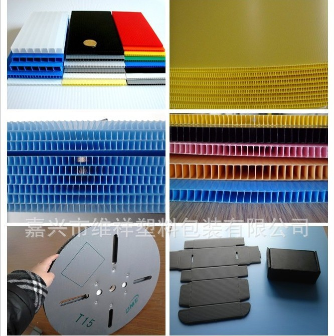 High quality PP Plastic hollow sheet