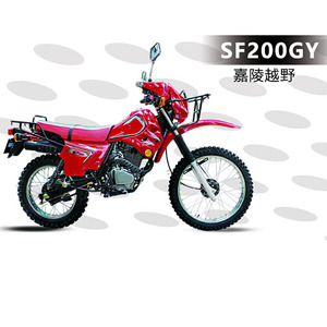 Wholesale 200cc dirt bike SF200GY for adult