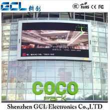 2015 product P12 LED outdoor advertising xxx video led display screen price alibaba express