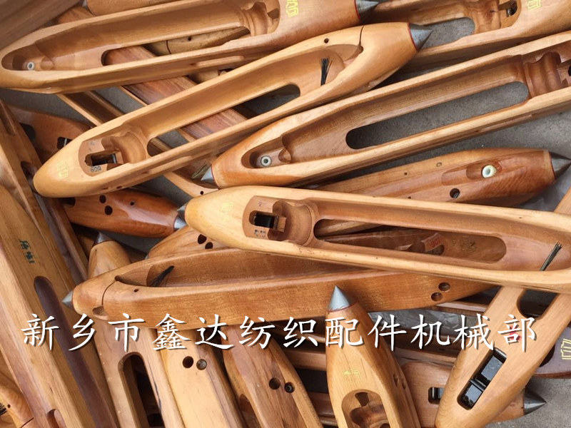 Various specifications of textile wood shuttles