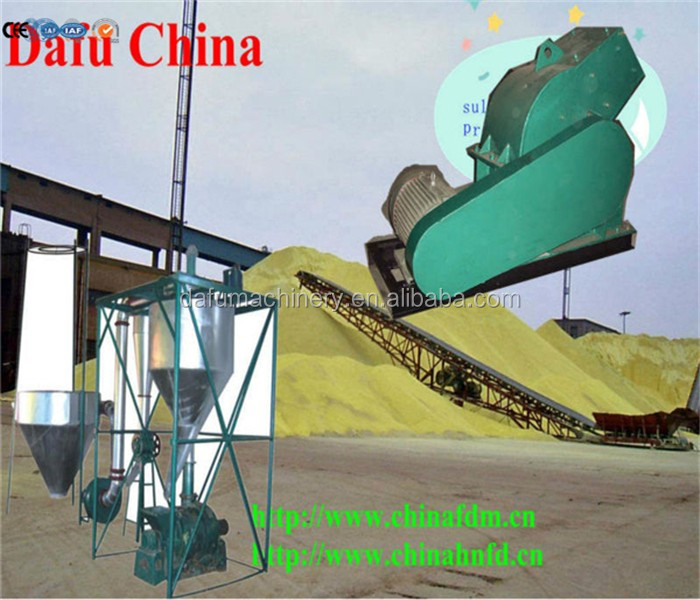 Sulfur Powder Production Equipment Making Plant