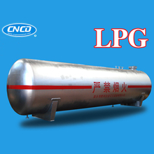 Factory supply LPG storage container/vessel