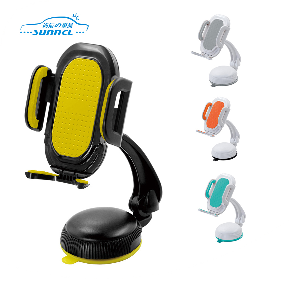 Eco-friendly inflatable mobile phone sofa holder