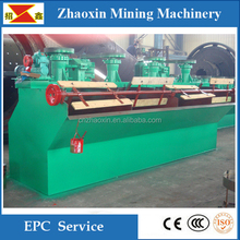 copper ore flotation SF series flotation machine,flotation cell