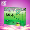 High cost effect water formula Neutral gentle the best black hair dye