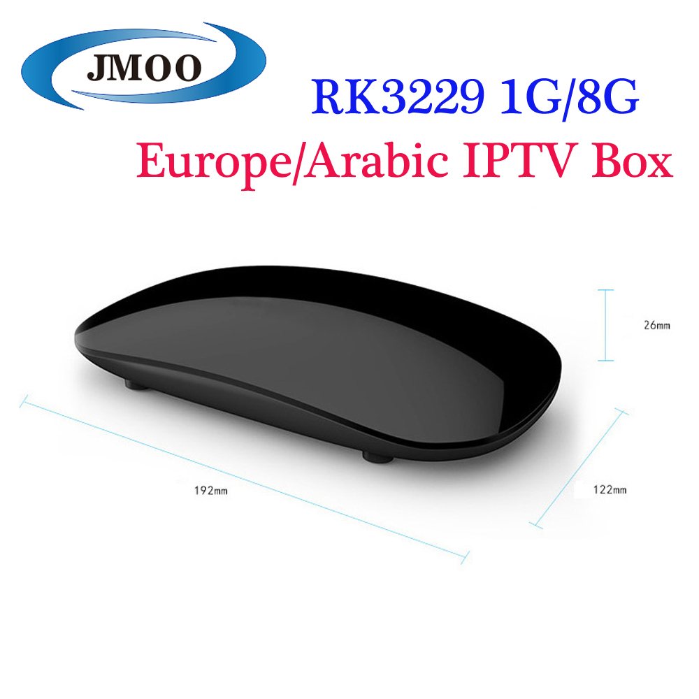 New Product Q11 Alibaba Express iptv russian internet android quad core tv box 4k IUDTV Subtv streaming IPTV apk subscription