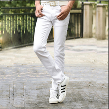 Bulk Reliable Quality Branded High Quality White Jean Wholesale China