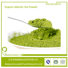 High quality matcha green tea extract for sale , OEM available