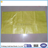 Yellow color woven polypropylene bags,pp woven sacks for agriculture, silt fence