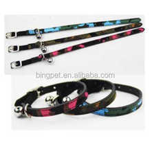 2014 new design Pet products camouflage cat collars safety fashion cat control collar
