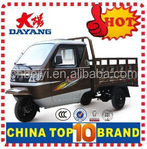 Closed type tricycle 200cc/250cc/300cc 250cc three wheel motorcycle/off road tricycle with cabin with CCC certification